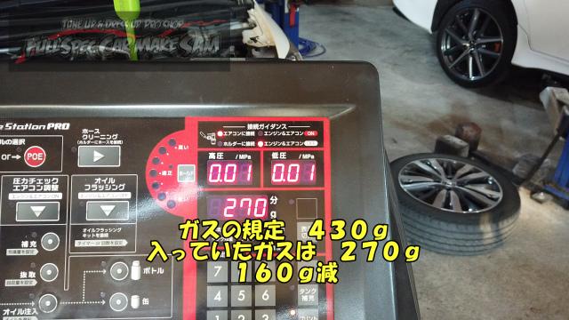 勇勇0snapshot881