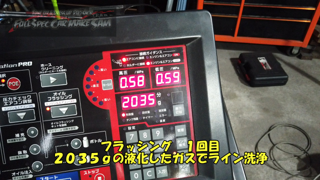 勇勇0snapshot917