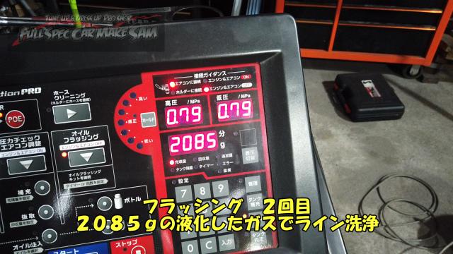 勇勇0snapshot918