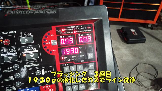 勇勇0snapshot919