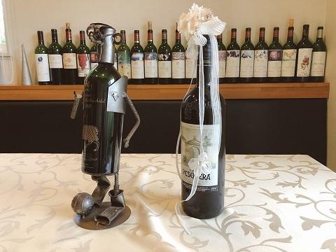 おいしんぼワイン