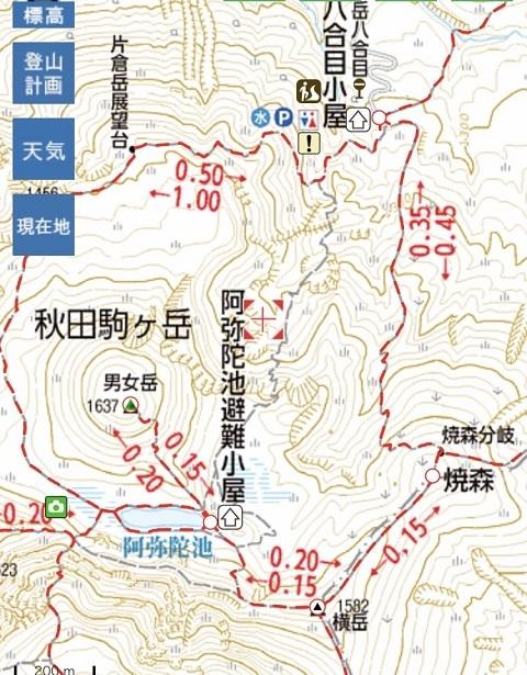 1駒ケ岳地図