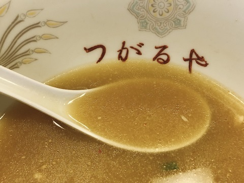 ネギ味噌納豆4