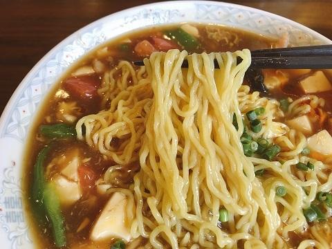 酸辣湯麺7