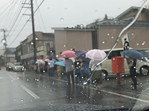 新屋 関谷商店