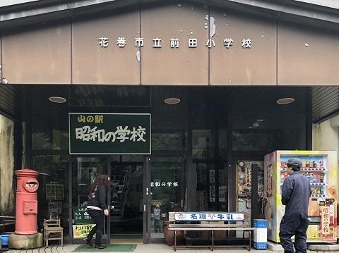 1昭和の学校入口