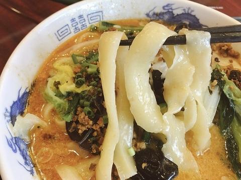 刀削麺アップ