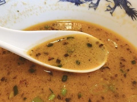 刀削麺スープ