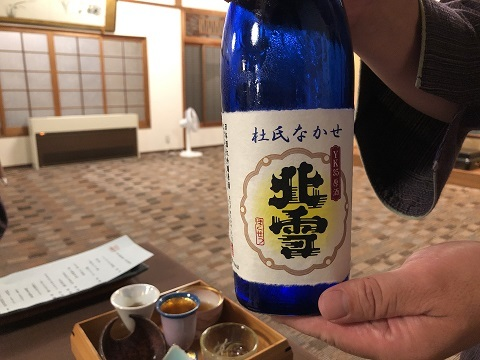 26日本酒