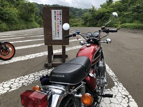 25玉川温泉