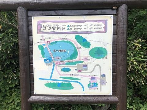 3湿原看板