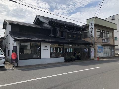 22木村屋 (1)