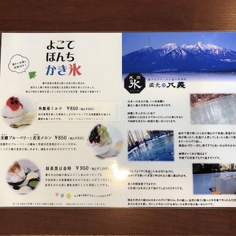 22木村屋 (4)