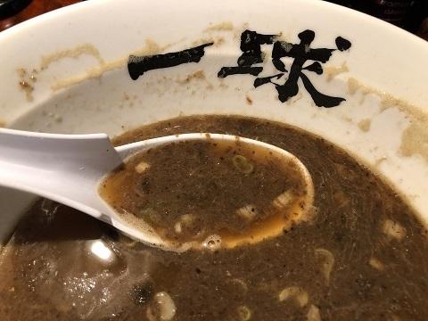 煮干そば極スープ