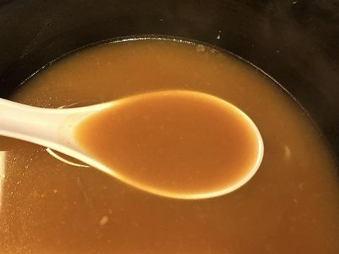 牛すじ辛みそスープ