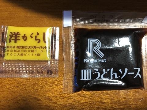 長崎皿うどんソース