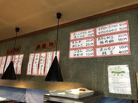 竹園カウンター