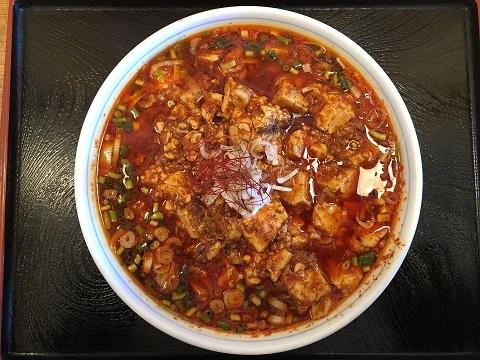 激辛麻婆拉麺