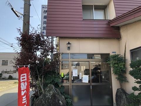 伊藤旅館外観