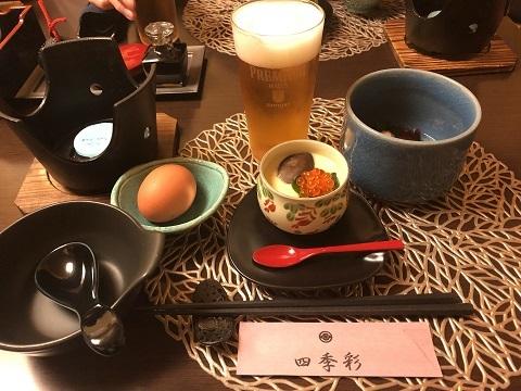 四季彩料理2