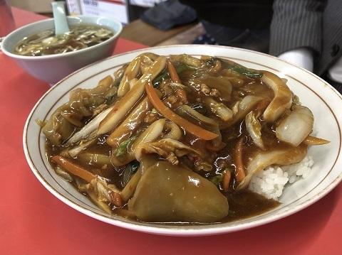 ザーサイ丼1