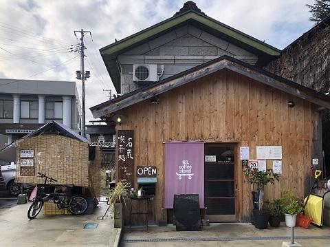 15喫茶店
