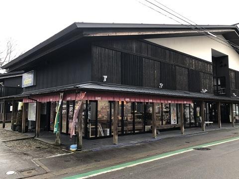 2観光物産館