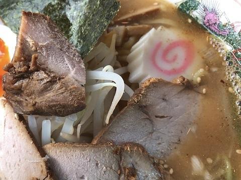 味噌中華5