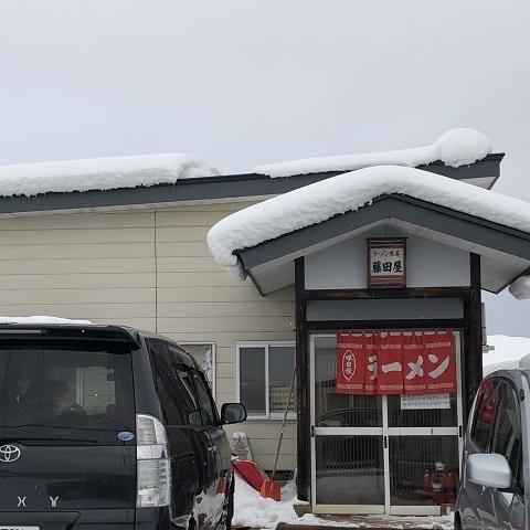 藤田屋外観2
