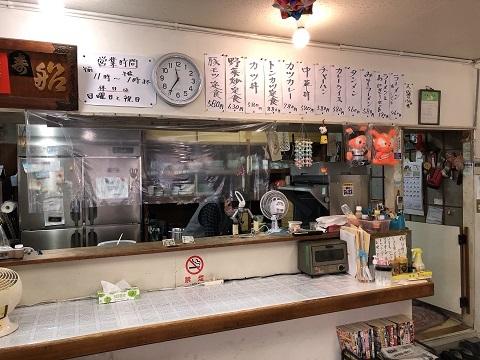 中川食堂厨房メニュー