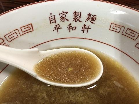 かづの牛玉あんかけスープ