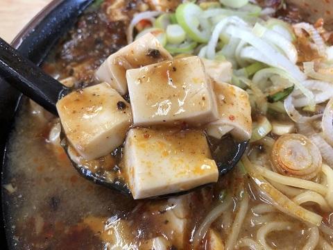 麻婆麺豆腐