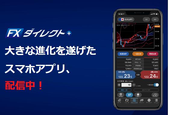 central app1006-min