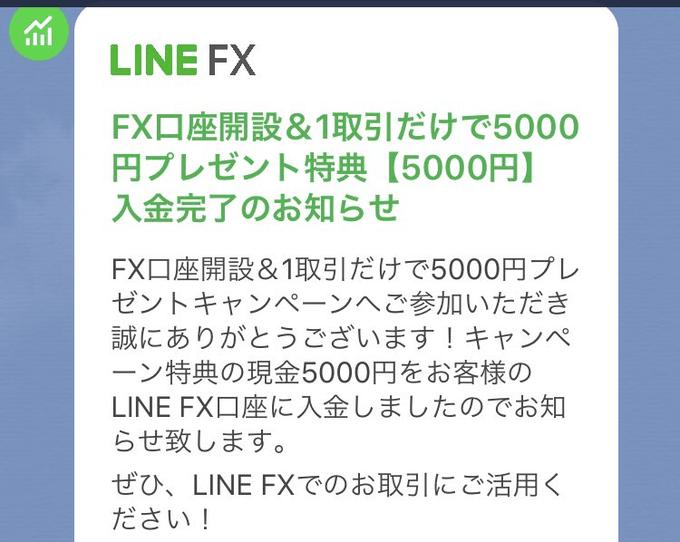 line 5000-min