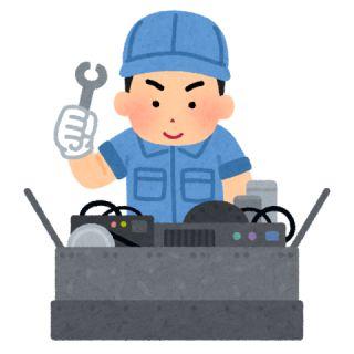 kouji_maintenance.jpg