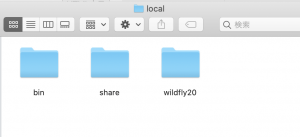 wildfly20-osx-deploy.png