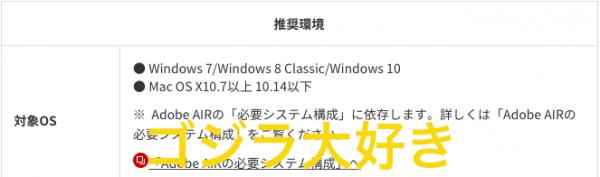 スクリーンショット 2020-12-31 20.24.03