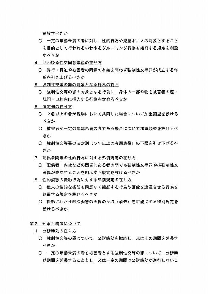 001327158_ページ_2