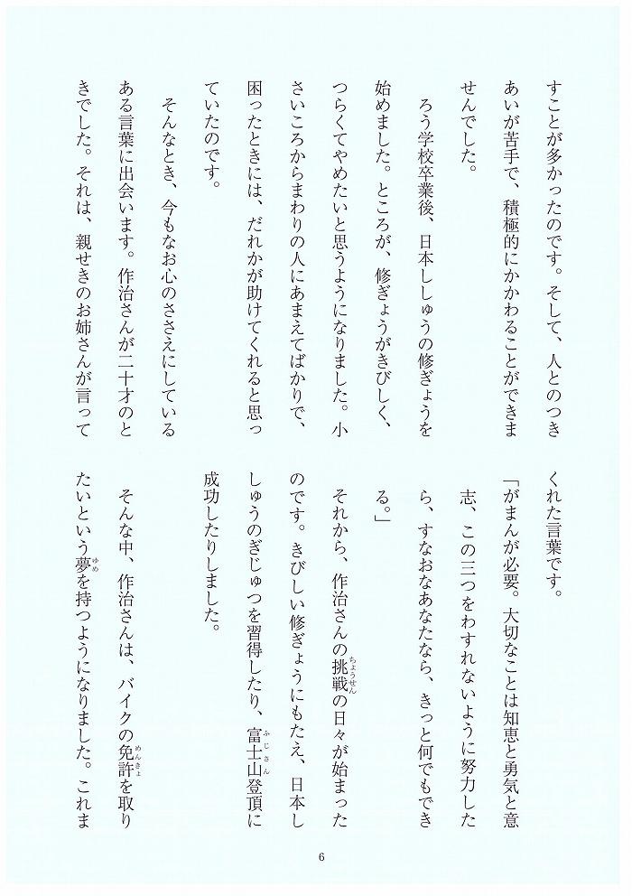 59e9822c003_ページ_2