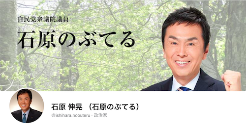 ishihara_01_20210123.png
