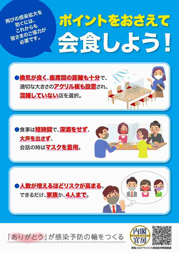 kaisyoku_blue_20210305.jpg
