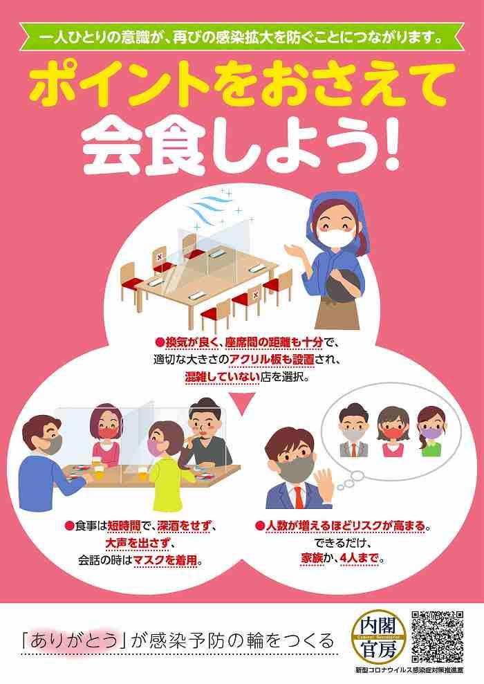 kaisyoku_pink_20210305.jpg