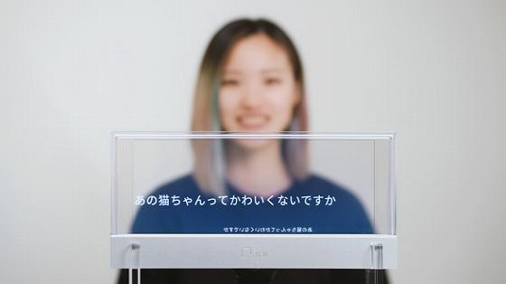 koya_see-through-captions_front-device-focus.jpg