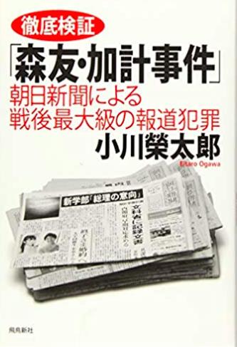 ogawa_01_20210328.png