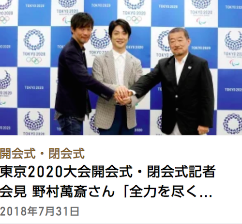 sasaki_01_20210319.png