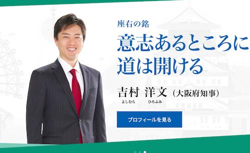 yoshimura_01_20200328.png