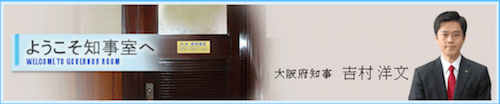 yoshimura_01_20201118.png