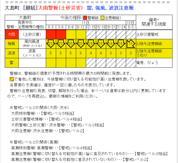 20201011SS00002 (2)