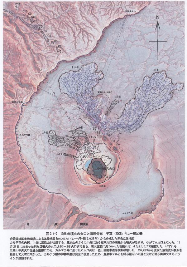 1986AB熔岩流_convert_20210315194236