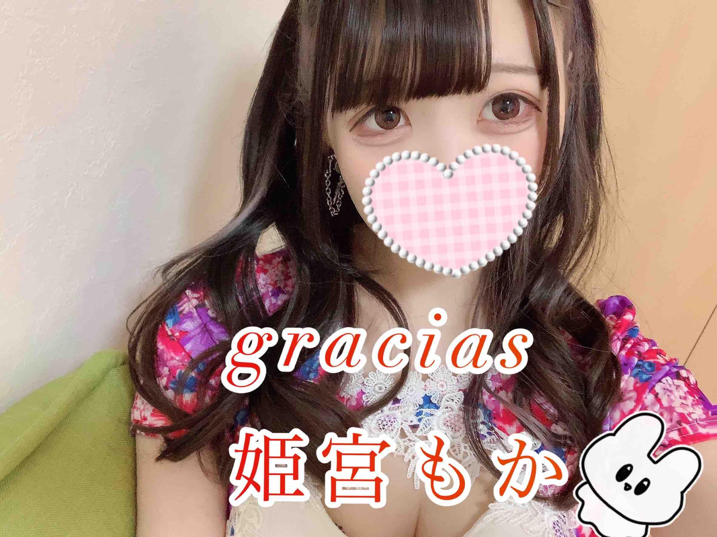 fc2blog_20210227003918332.jpg